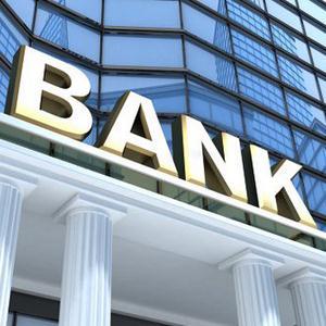 Банки Калашниково