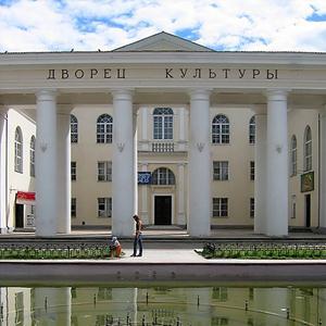 Дворцы и дома культуры Калашниково