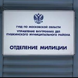 Отделения полиции Калашниково