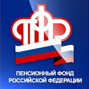Пенсионные фонды Калашниково