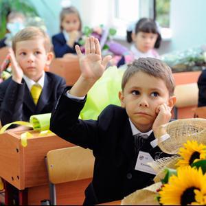 Школы Калашниково