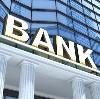 Банки в Калашниково