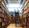 Библиотеки в Калашниково