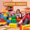 Детские сады в Калашниково