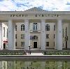 Дворцы и дома культуры в Калашниково