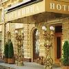 Гостиницы в Калашниково