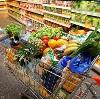 Магазины продуктов в Калашниково