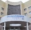 Поликлиники в Калашниково