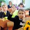Школы в Калашниково